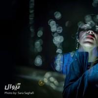 پرفورمنس جانی (خون، چلیک، طبیعت) | عکس