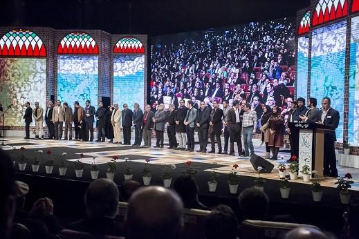 برگزیدگان سی و پنجمین جشنواره فیلم فجر | عکس