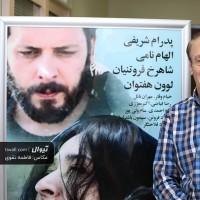 گزارش تصویری تیوال از اکران مردمی فیلم کار کثیف / عکاس: فاطمه تقوی | عکس