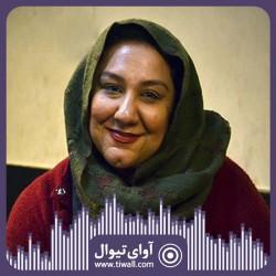 نمایش تالاب هشیلان | گفتگوی تیوال با نوشین تبریزی | عکس