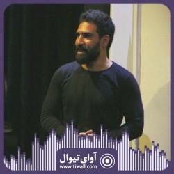 نمایش در پوست شیر | گفتگوی تیوال با مجید پورعزیزیان | عکس