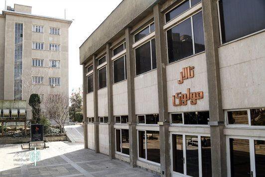 مرکز تئاتر مولوی، روز پنجشنبه سوم مهر ماه تعطیل خواهد بود . | عکس