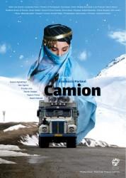 درخشش «کامیون» ایرانی در جشنواره بینالمللی پنج قاره | عکس