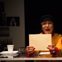 نمایش نامه نویس | عکس
