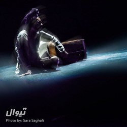 نمایش نشر اکاذیب به قصد تشویش اذهان عمومی | عکس