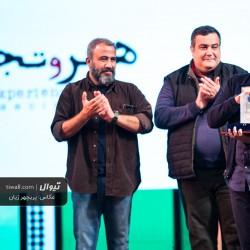گزارش تصویری تیوال از مراسم اختتامیه سیزدهمین جشنواره بینالمللی سینما حقیقت (سری نخست)/ عکاس: پریچهر ژیان   عکس