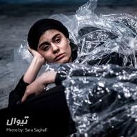 گزارش تصویری تیوال از نمایش تکراریترین تئاتر تاریخ / عکاس: سارا ثقفی | عکس