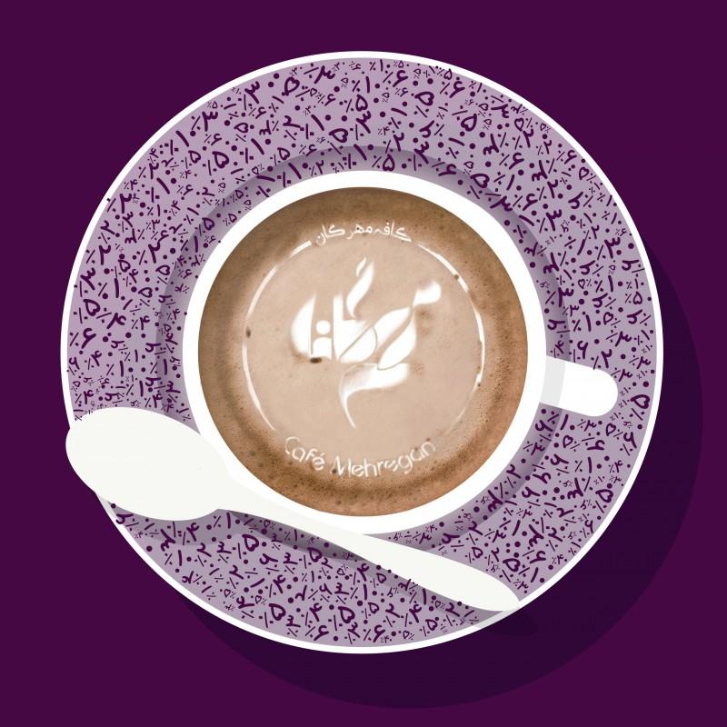 ۲۰٪ تخفیف کافه «مهرگان» در تماشاخانه مهرگان ویژه مشترکان تیوالپلاس | عکس