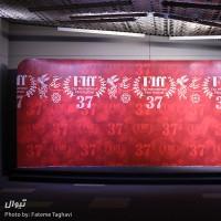 گزارش تصویری تیوال از سومین روز سی و هفتمین جشنواره جهانی فیلم فجر / عکاس: فاطمه تقوی | عکس