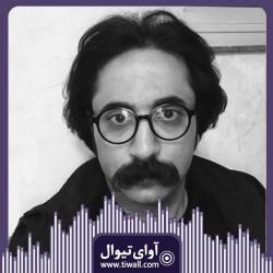 نمایش خواب خوب خواب | گفتگوی تیوال با سلیم باشکوه | عکس