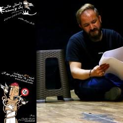 نمایشنامهخوانی داستان جالب یک نویسنده | عکس