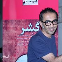 فیلم گِشِر (هنر و تجربه) | گزارش تصویری تیوال از مراسم دیدار با عوامل فیلم گِشِر / عکاس: نیلوفر علمدارلو | عکس