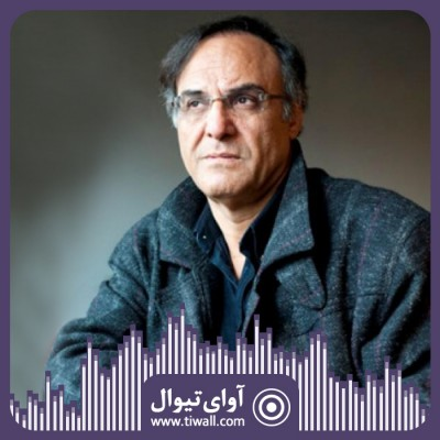 نمایش چنور | گفتگوی تیوال با قطب الدین صادقی | عکس