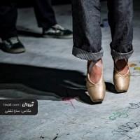 نمایش شگفتی | گزارش تصویری تیوال از نمایش شگفتی / عکاس:سارا ثقفی | عکس