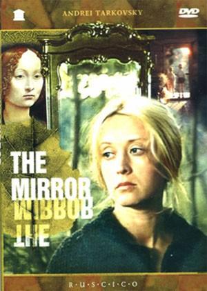 عکس فیلم آینه