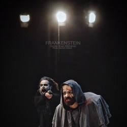 نمایش فرانکنشتاین | عکس