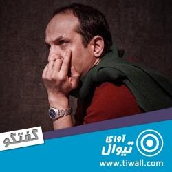 نمایش اولیانا | گفتگوی تیوال با علی اکبر علیزاد | عکس
