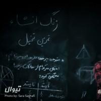 گزارش تصویری تیوال از نمایش اشک آور / عکاس: سارا ثقفی | عکس