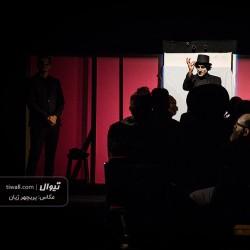 نمایش آقای اسمیت، آقای ایوانف و یک خانواده کم اهمیت آفریقایی | عکس