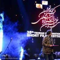 گزارش تصویری تیوال از اختتامیه سی و پنجمین جشنواره فیلم کوتاه تهران (سری نخست) / عکاس: آرمین احمری | عکس