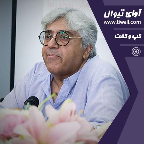 گفتگوی تیوال با مهران فرهادی | عکس