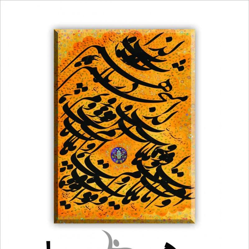 برگزاری نمایشگاه خوشنویسی با نام والس واژه ها در خانه تاریخی ماپار اهواز | عکس