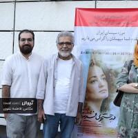 گزارش تصویری تیوال از مراسم افتتاحیه اکران مجدد مستند در جستجوی فریده / عکاس: فاطمه تقوی | عکس