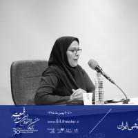 رایانی مخصوص: بازار هنرهای نمایشی فرصت عرضهداشت تئاتر ایران را فراهم می کند | عکس