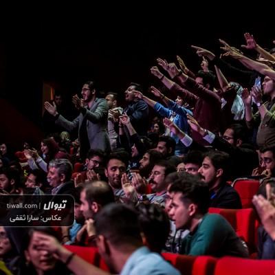 گزارش تصویری تیوال از اختتامیه بخش تتاتر، فیلم و موسیقی دهمین جشنواره بینالمللی سیمرغ (سری نخست)/ عکاس:سارا ثقفی | عکس