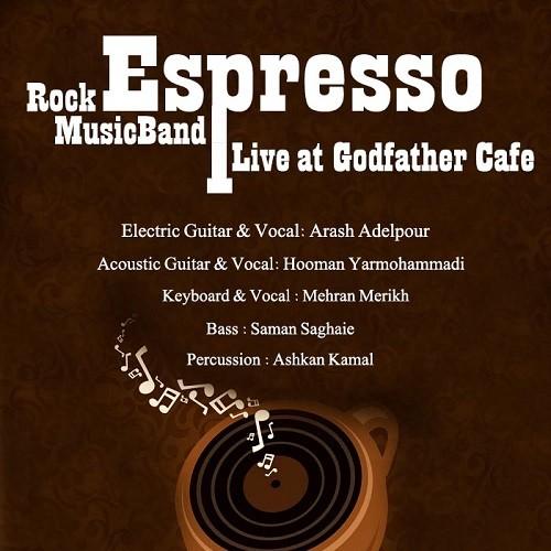 کنسرت پژوهشی راک اسپرسو (espresso)
