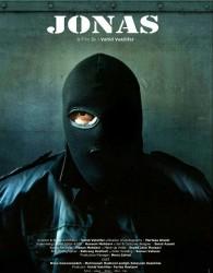 «آمازون» پخش آنلاین فیلم سینمایی «یونس» به کارگردانی وحید وکیلیفر را آغاز کرد | عکس