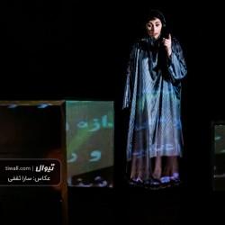 گزارش تصویری تیوال از نمایش نسخه ویراستار / عکاس: سارا ثقفی | عکس