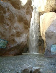 آبشار رود معجن تربت حیدریه ثبت ملی شد | عکس