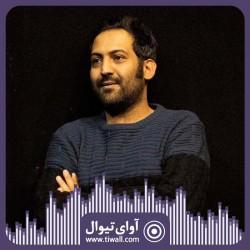 نمایش آزمایشگاه متروک | گفتگوی تیوال با منصور صلواتی | عکس