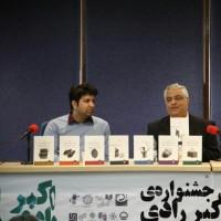 برنامه روزهای ششم و هفتم نخستین جشنواره تئاتر اکبر رادی | عکس