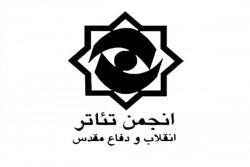 مهلت ارسال آثار جایزه بزرگ سرو تا ۲۵ اسفندماه تمدید شد. | عکس