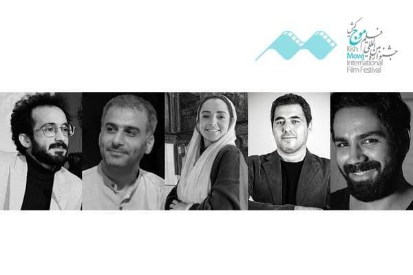 اعضای هیات انتخاب چهارمین دوره جشنواره بینالمللی فیلم «موج» کیش معرفی شدند. | عکس