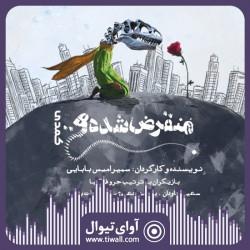 نمایش منقرضشدهها | گفتگوی تیوال با سمیرامیس بابایی | عکس