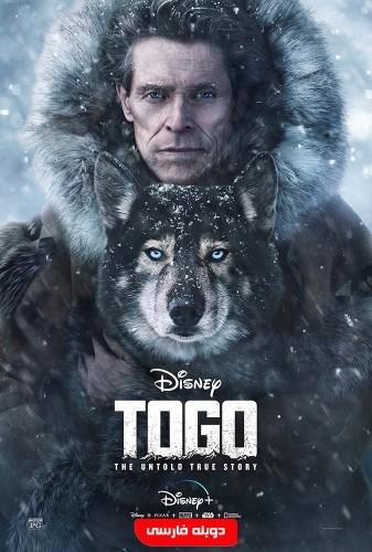 عکس فیلم توگو