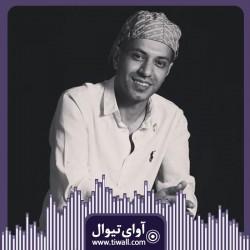 نمایش آشغال مرد | گفتگوی تیوال با امیر رمضانی | عکس