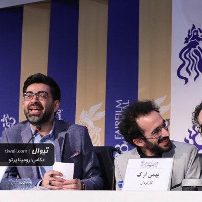گزارش تصویری تیوال از نشست خبری فیلم پوست / عکاس: رومینا پرتو | عکس