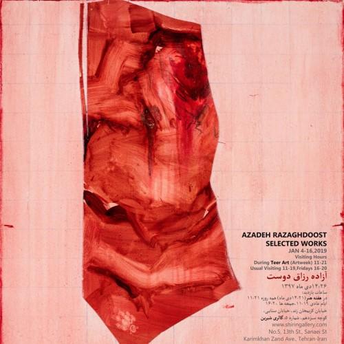 نمایشگاه مروری بر آثار آزاده رزاق دوست