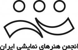 تدارک انجمن هنرهای نمایشی ایران برای اربعین حسینی | عکس