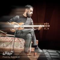 گزارش تصویری تیوال از کنسرت کوارتت تار علیاصغر عربشاهی / عکاس:رضا جاویدی | عکس