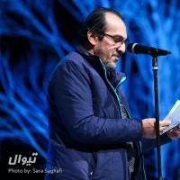 گزارش تصویری تیوال از اختتامیه دوازدهمین جشنواره بین المللی سینما حقیقت (سری نخست) / عکاس: سارا ثقفی  | عکس