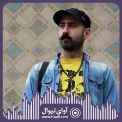 نمایش قصه ظهر جمعه و غروبش و شبش و فردا شبش و ... | گفتگوی تیوال با صالح خواجه | عکس