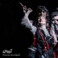 نمایش آدم کش | عکس