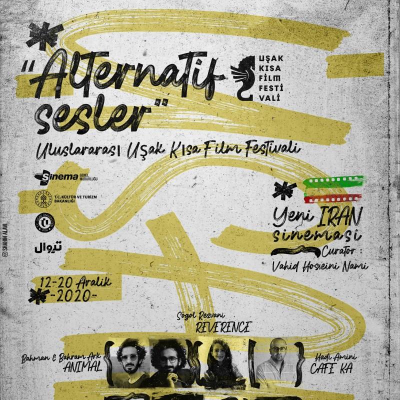 هفت فیلم کوتاه ایرانی در بخش جنبی هفتمین جشنواره بینالمللی اوشاک ترکیه | عکس