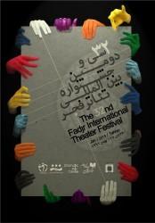 عکس نمایش خانه برنارد آلبا