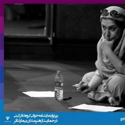 نمایشنامهخوانی عروسی خون | عکس